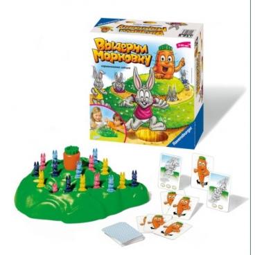 Детская интересная игра Выдерни Морковку предназначенная для настольного использования