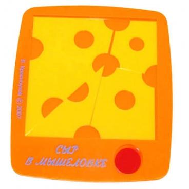 Очень трудная и интересная головоломка, изготовленная из пластика «Сыр в мышеловке (пластм)»- развивает мыслительную деятельность и сообразительность.