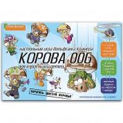 Семейная карточная игра Корова 006