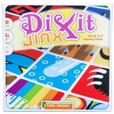 Настольная игра Дискит Джинкс понравится детям и родителям, она поможет развить навыки и как следует повеселиться.