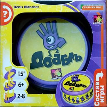 Настольная игра доббль – отличная игра, которая поможет вашему ребенку развить навыки и весело провести время.