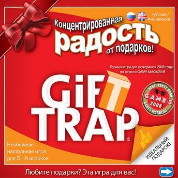 GiftTRAP (Russian) - хотите подарить своему другу подарок, тогда покупайте занимательную игру.