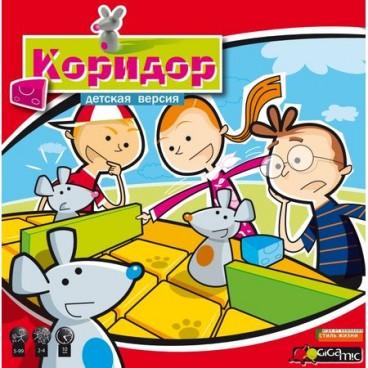 Коридор для детей (Quoridor kid) - любите везде быть первым, тогда покупайте новую увлекательную игру.<br /><br />